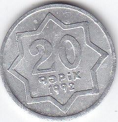 Азербайджан 20 гяпик 1992 года.jpg
