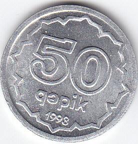 Азербайджан 50 гяпик 1993 года.jpg
