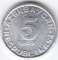 Азербайджан 5 гяпик 1993 года.jpg