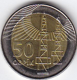 Азербайджан 50 гяпик.jpg