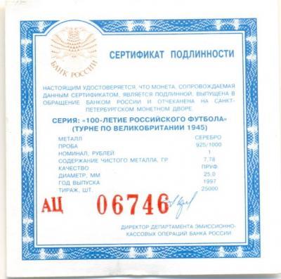 post-4-0-14134500-1422989586_thumb.jpg