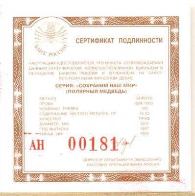 post-4-0-57050900-1422989584_thumb.jpg
