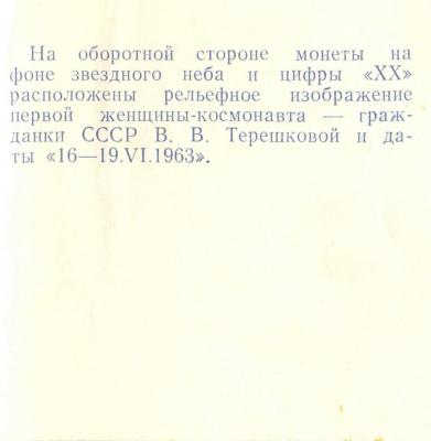 post-4-0-71379000-1422989141_thumb.jpg