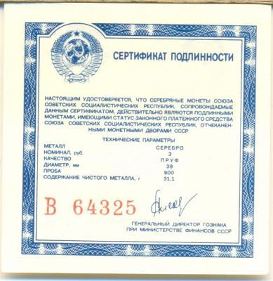 post-4-0-73267900-1422989460_thumb.jpg