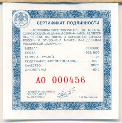 post-4-0-85446000-1422989584_thumb.jpg