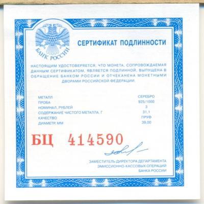 post-4-0-92506100-1422989601_thumb.jpg