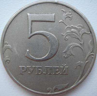 пр3 5.JPG