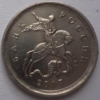 1-2007а.jpg