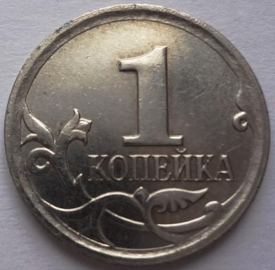 1-2007.jpg