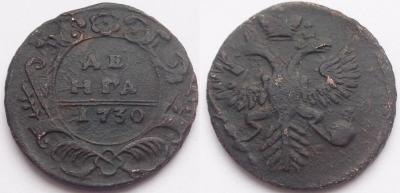 1730.JPG