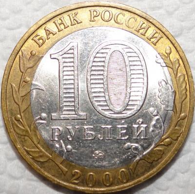2000-рев.jpg