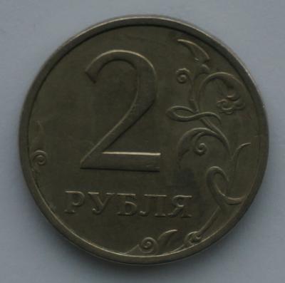 монетосы 045.JPG