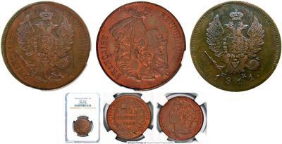 overstrike of 2 k into franch 10 centimes.jpg