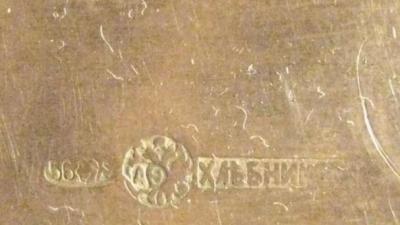 168747729_2_644x461_prodam-portsigar-master-hlebnikov-fotografii.jpg