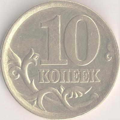 10.2004Рв.jpg