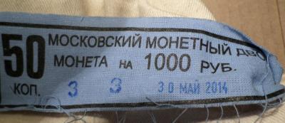 post-32707-0-07135700-1423602662_thumb.jpg