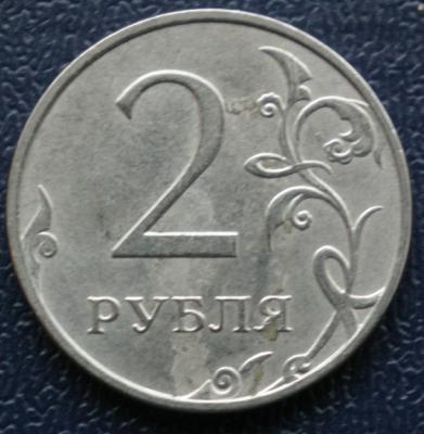 IMGP1246.JPG