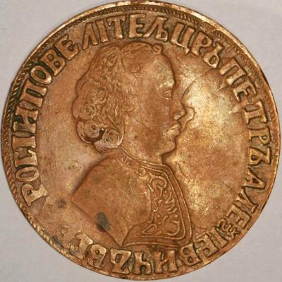 1704 ruble fake 1.jpg