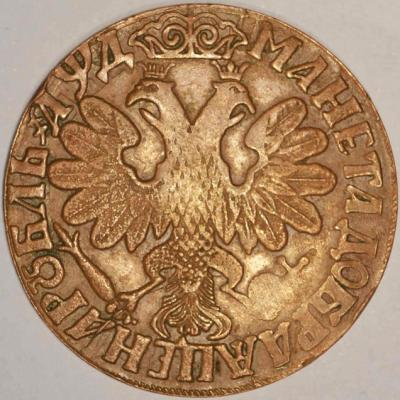 1704 ruble fake 2.jpg