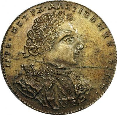1707 1 Rouble Moskovskiy Old Imitation a.jpg