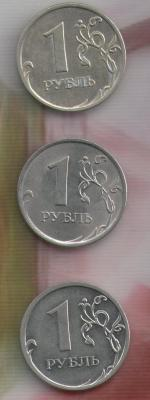 1р.2009.реш..JPG