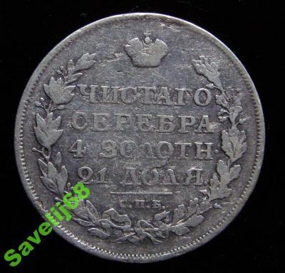 1813-1.jpg