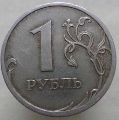 1Р2009спРЕВ323Б.jpg