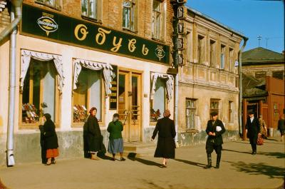 магазин обуви. г. Тула. 1956 год.jpg