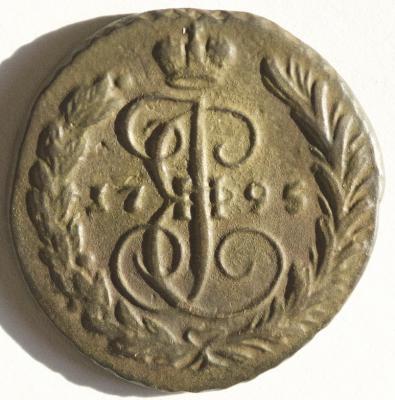 Копейка 1795 ЕМ А.jpg