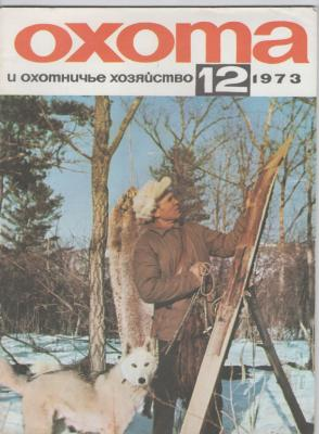 Журнал.jpg