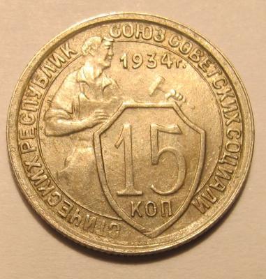 продажа советских наград