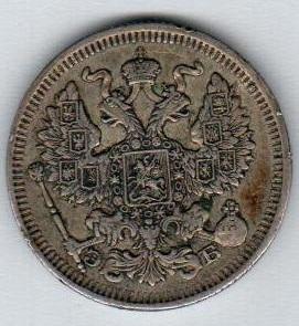 20 копeeк 1910 гeрб.jpg