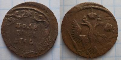 1746-44.jpg