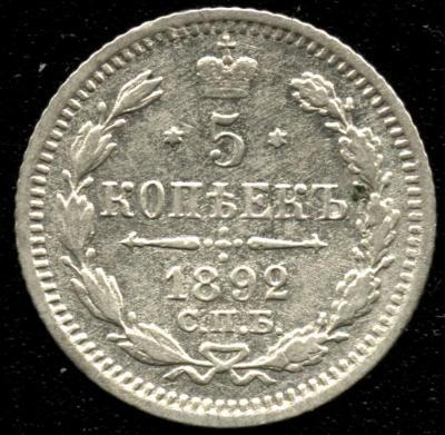 5-892р.jpg
