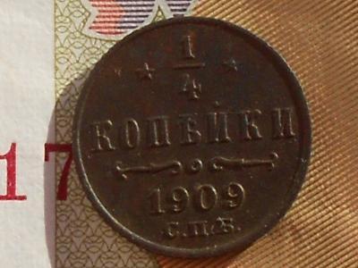1909 002.JPG
