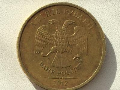 ECBo_YwL4f8.jpg