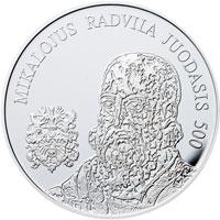 Литва.jpg