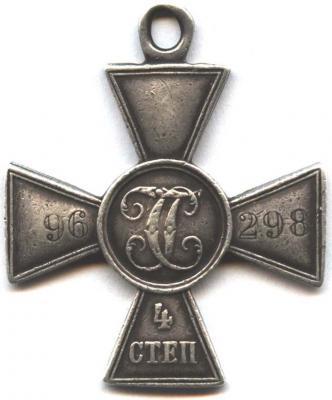 крест.jpg1.jpg