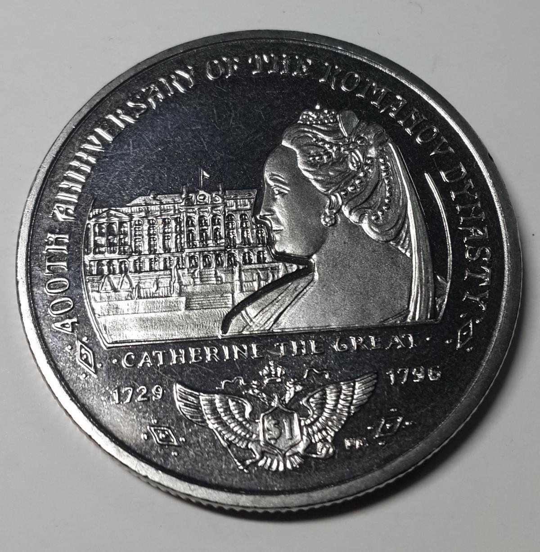 Монеты лаоса номинал 50000 кип четырехлистник куплю старинные монеты