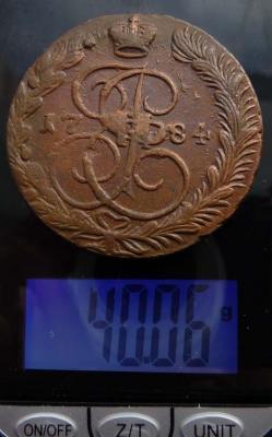 P1160549.JPG