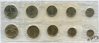 Coin set037.jpg