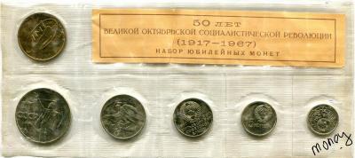Coin set070.jpg