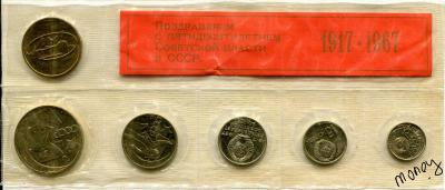 Coin set069.jpg