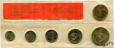 Coin set068.jpg