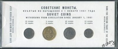 Coin set013.jpg