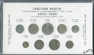 Coin set015.jpg