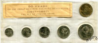Coin set071.jpg