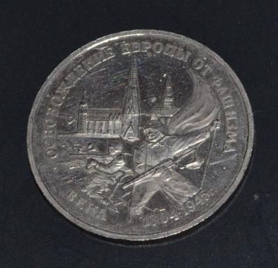 post-1929-0-30616900-1424677832_thumb.jpg