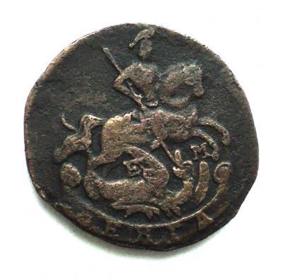 ДЕНГА 1768 ЕМ.JPG