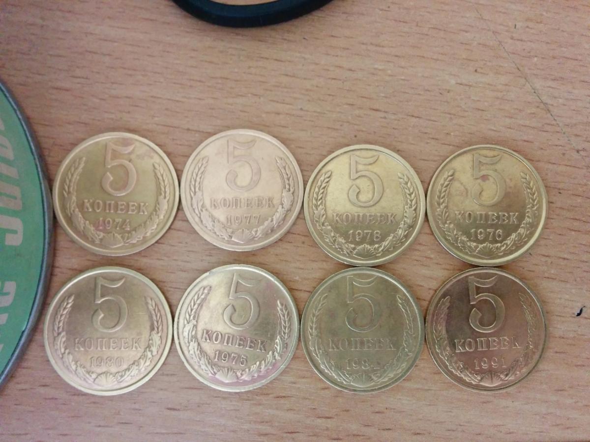 Чистка старых и новых монет, монет СССР